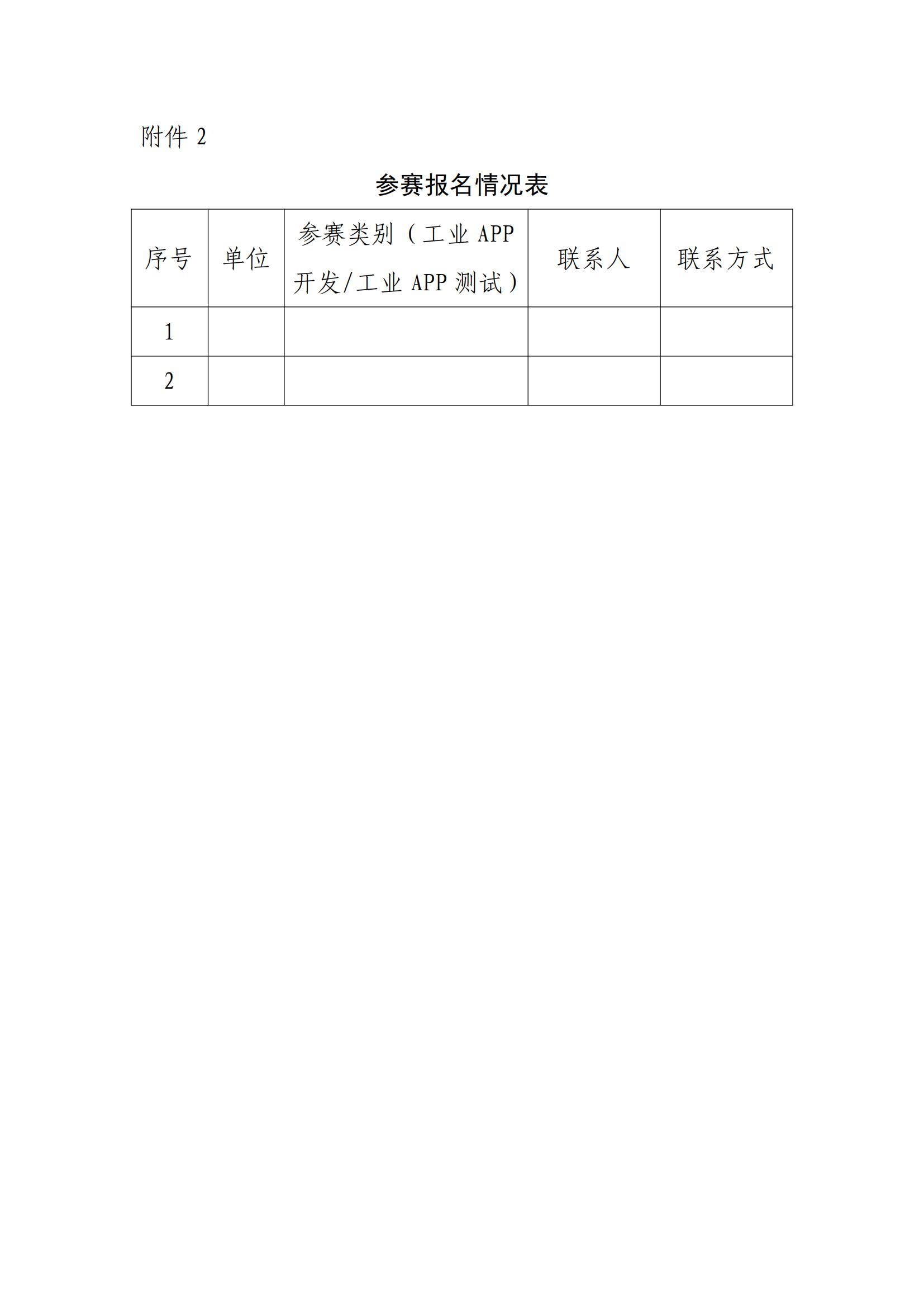 1_13.jpg