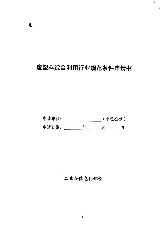 3_13.jpg