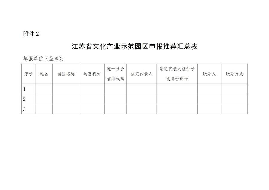 5_01.jpg