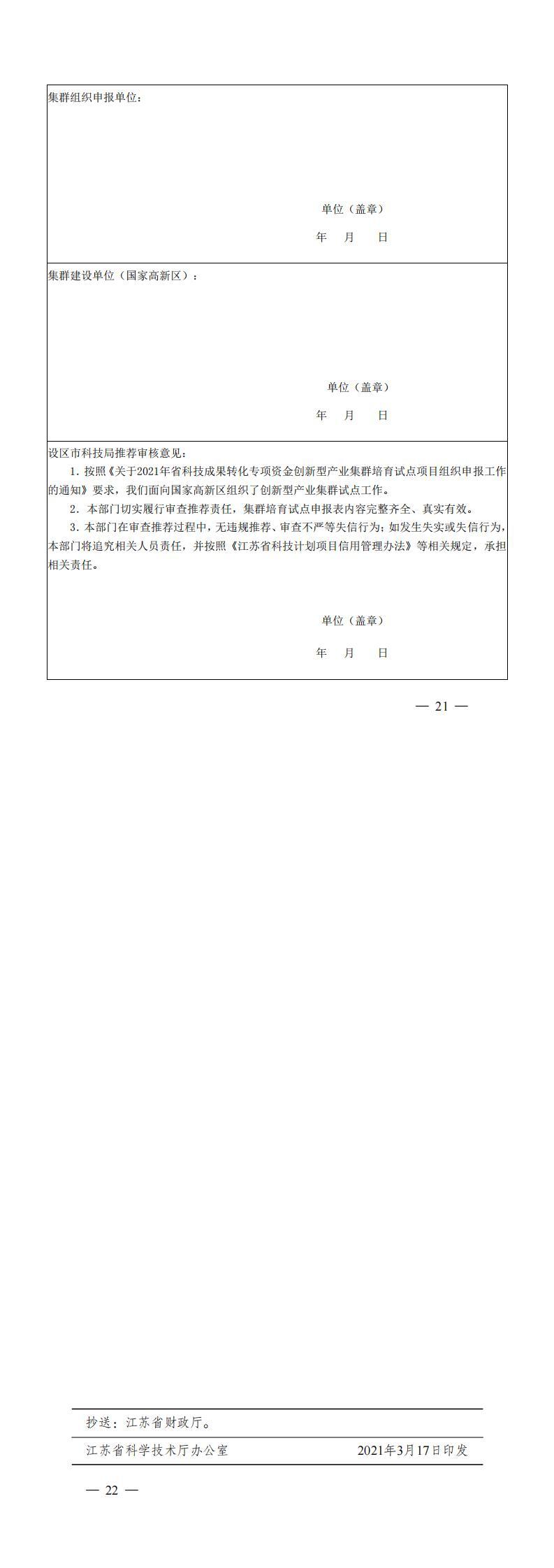 1_0.jpg