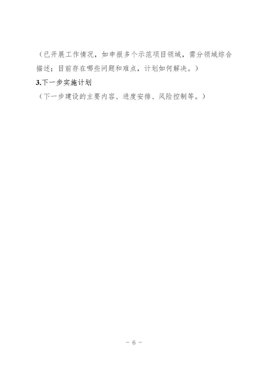 5_06.jpg