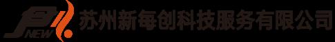 苏州午夜影院0606免费科技服务有限公司